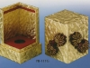 Cosmetic Box PB-111
